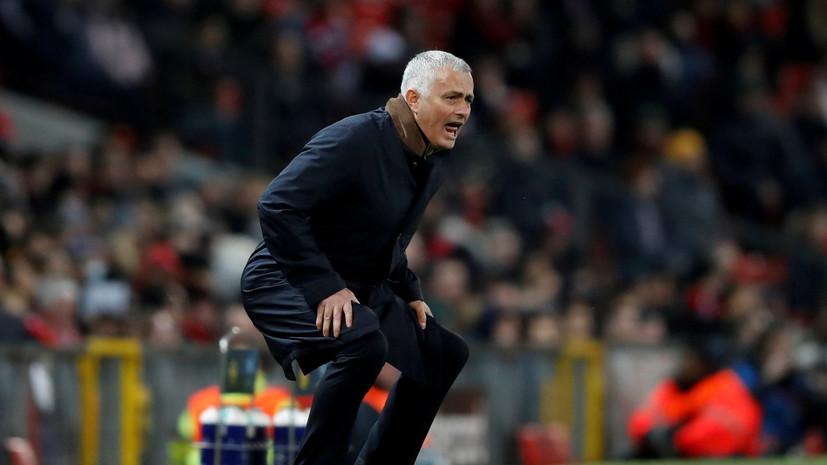 Линекер считает, что отставка Моуринью из «Манчестер Юнайтед» была неизбежной