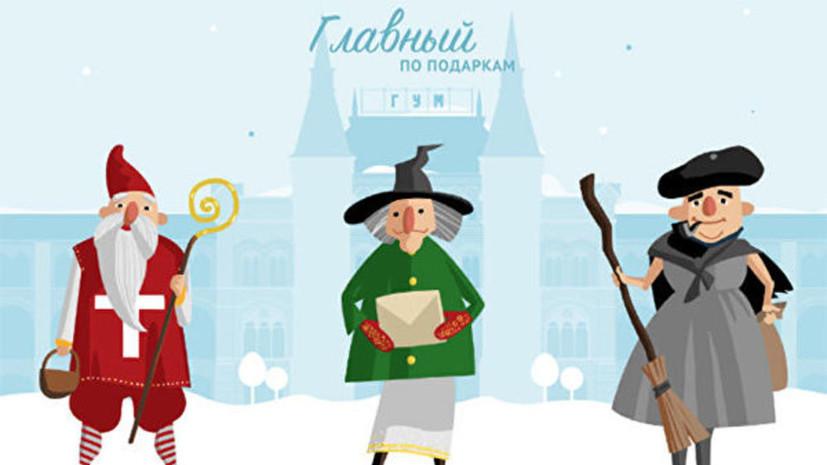 «Россия сегодня» запустила интерактивную игру «Новогодний пазл»