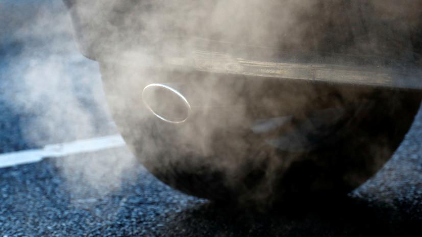 В Евросоюзе ужесточили нормы выбросов углекислого газа для новых автомобилей