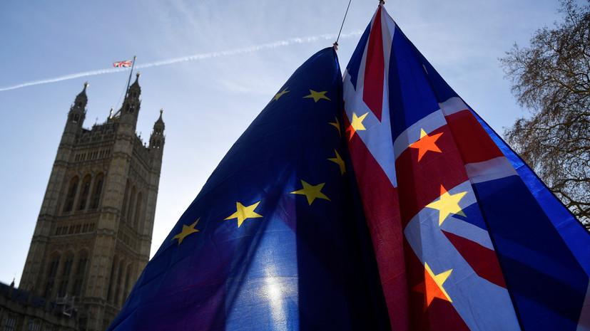 Министр по брекситу: в Британии готовятся к выходу из ЕС без сделки