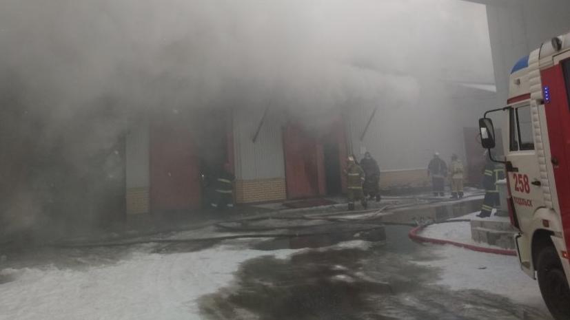 Открытое горение на территории завода «Зингер» в Подольске ликвидировано