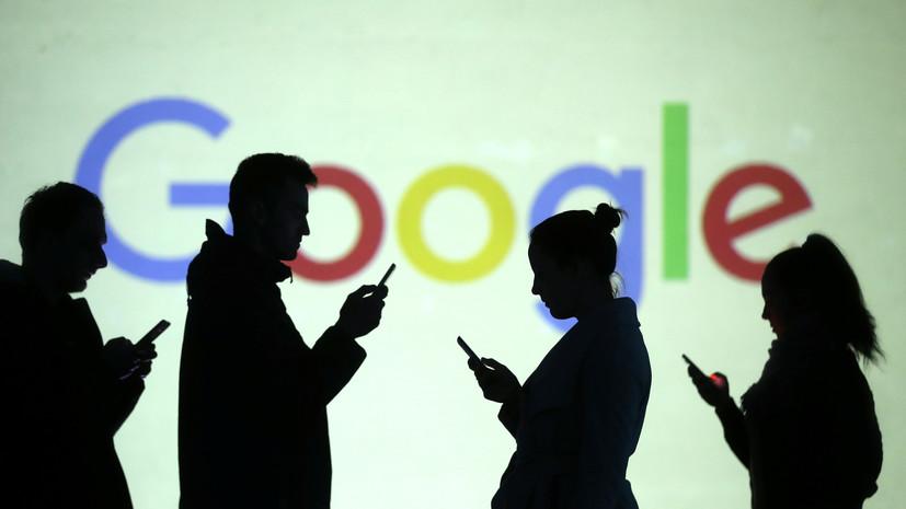 Роскомнадзор не рассматривает вариант блокировки Facebook и Google