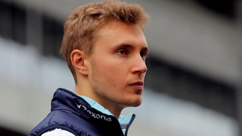 Сироткин сообщил, что выступит в гонке «24 часа Ле-Мана»