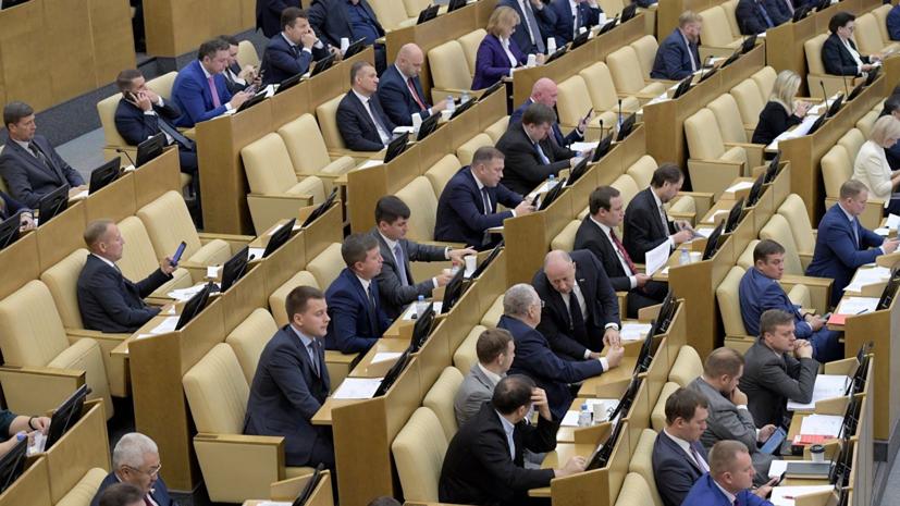 В Госдуме прокомментировали утверждение новой морской доктрины Украины