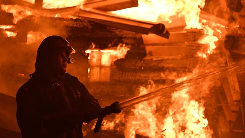В МЧС сообщили о ликвидации пожара на предприятии в Москве