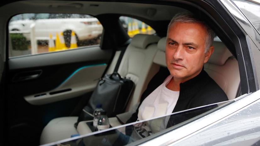 Моуринью попрощался с журналистами и покинул свои апартаменты в Манчестере