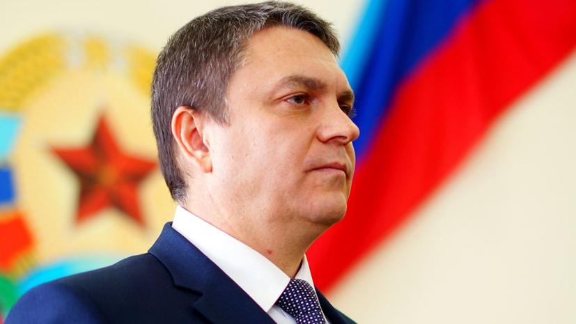 Глава ЛНР оценил принятие закона об упрощённом получении гражданства России