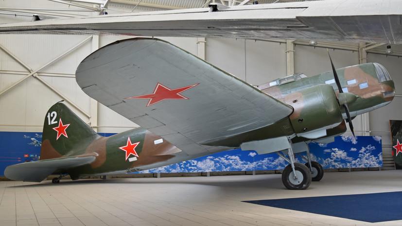 В Приморском крае нашли советский бомбардировщик, разбившийся в июне 1941 года