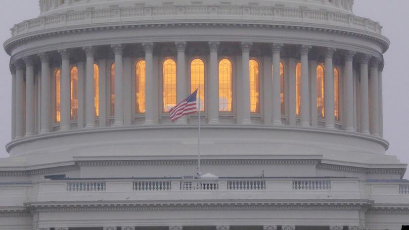 Сенатор призвал конгресс действовать после публикации отчёта о «вмешательстве» России