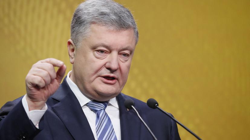 Порошенко призвал верующих сделать выбор между Россией и Украиной