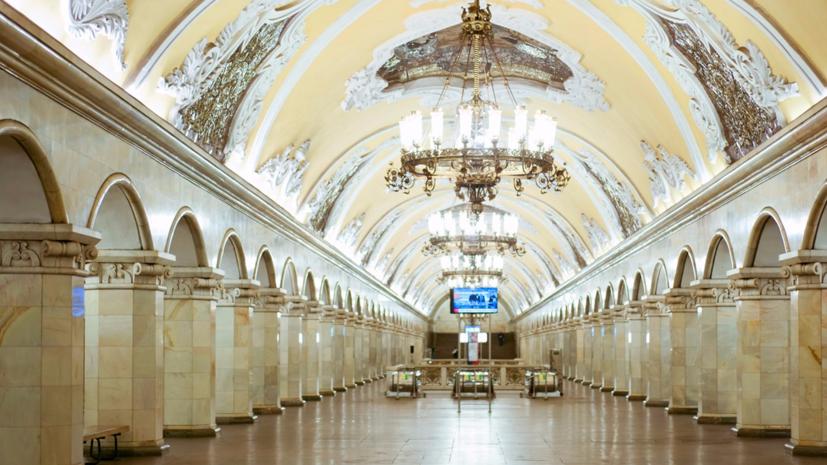 В Москве ускорят строительство второго вестибюля станции метро «Комсомольская»