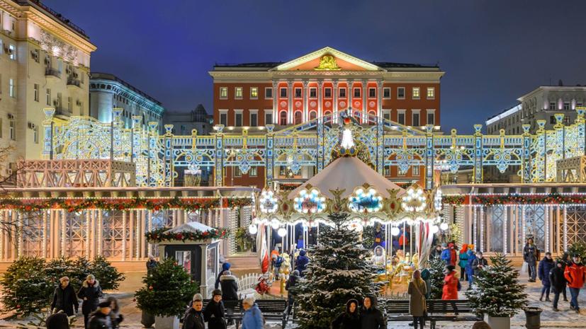 В Москве запланировали более 400 мероприятий в честь Нового года и Рождества
