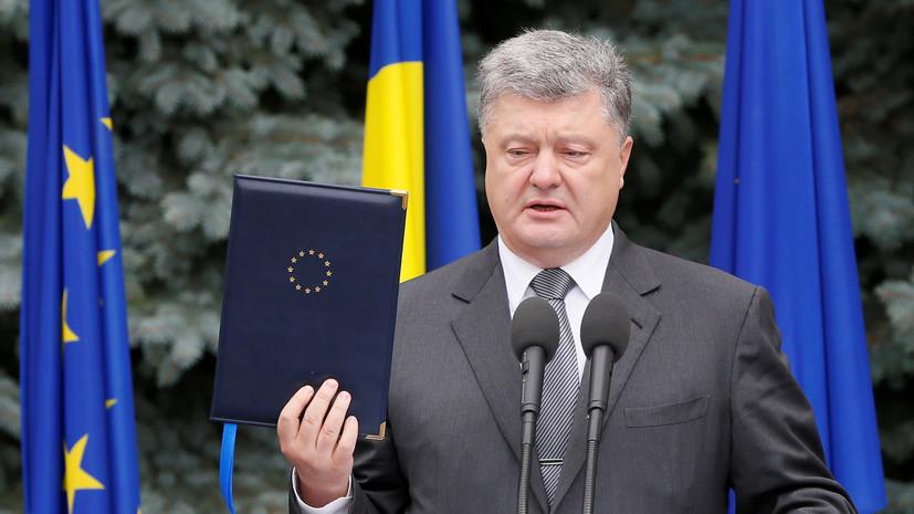 Пятилетка Порошенко: что может стоять за словами президента Украины о подготовке к вступлению в ЕС и НАТО к 2024 году