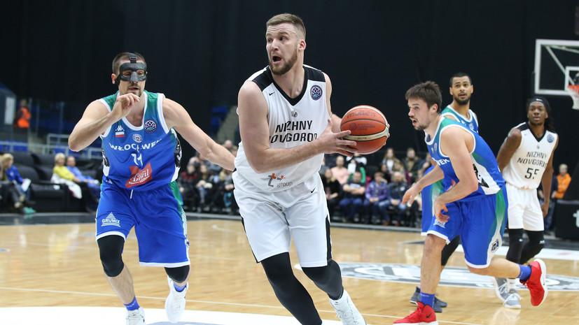 «Нижний Новгород» победил «Анвил» в матче баскетбольной Лиги чемпионов