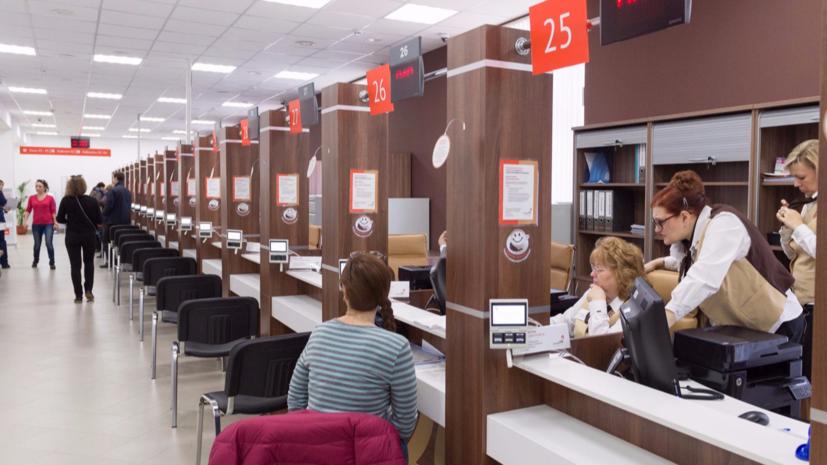В МФЦ Москвы упростили оформление пособий на социальные карты
