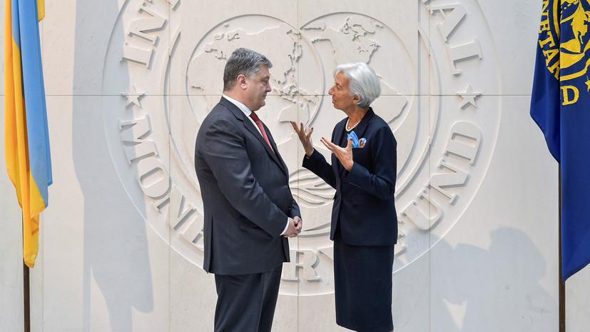 Эксперт оценил решение МВФ одобрить кредит Украине на $3,9 млрд