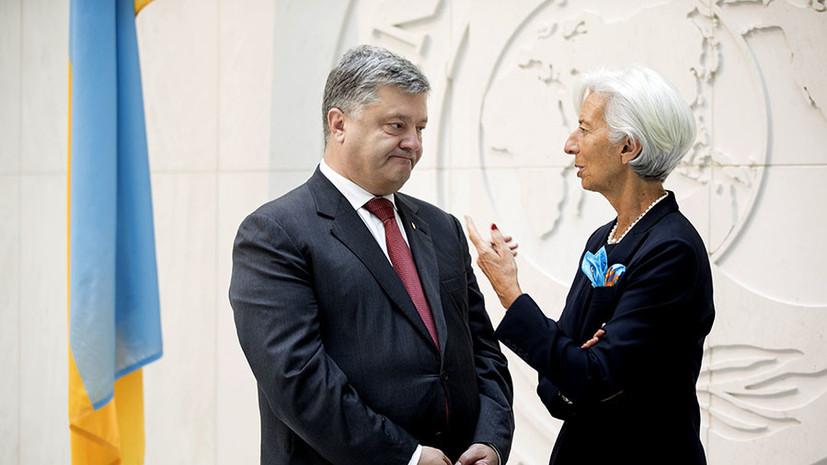 «Отсрочка серьёзных бед»: МВФ одобрил кредит Украине на сумму $3,9 млрд