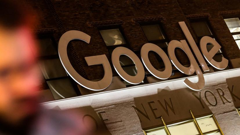 Google и Facebook выплатят штраф за нарушение закона о политической рекламе в США