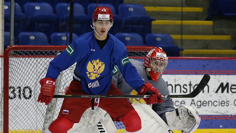 Молодёжная сборная России по хоккею проиграла Швеции в рамках подготовки к МЧМ
