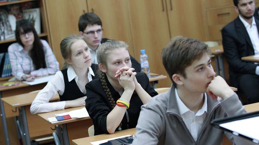 Васильева рассказала о нововведениях для выпускников школ