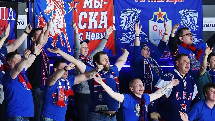 На матч КХЛ СКА — ЦСКА продано 66 тысяч билетов
