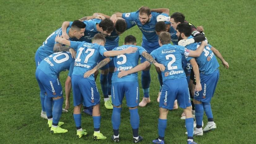 Эксперт оценил перспективы футбольных клубов в РПЛ