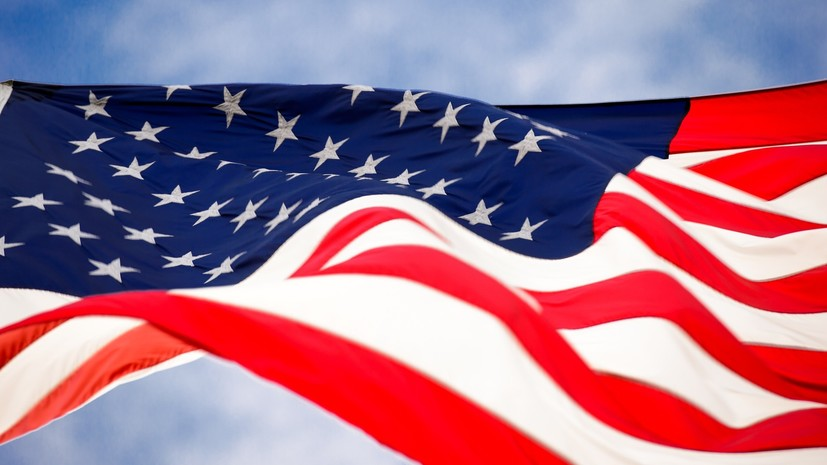 Эксперт оценил позицию США по ДРСМД
