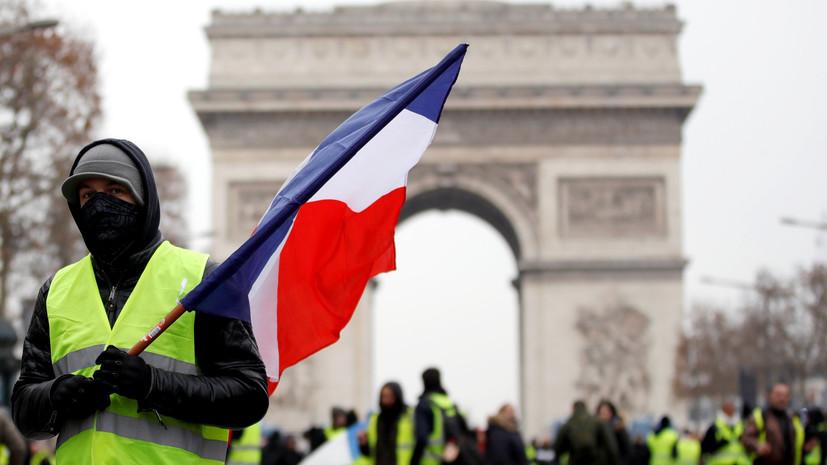 Французский министр рассказал о последствиях протестов для экономики страны