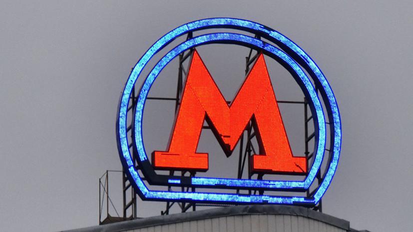 С крыши вестибюля метро «Улица 1905 года» украли букву М