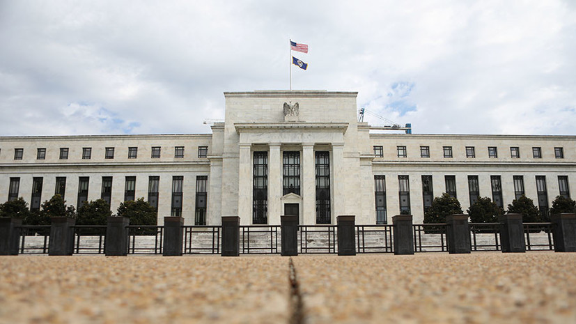 Строго по курсу: ФРС США повысила процентную ставку до 2,25—2,5% годовых