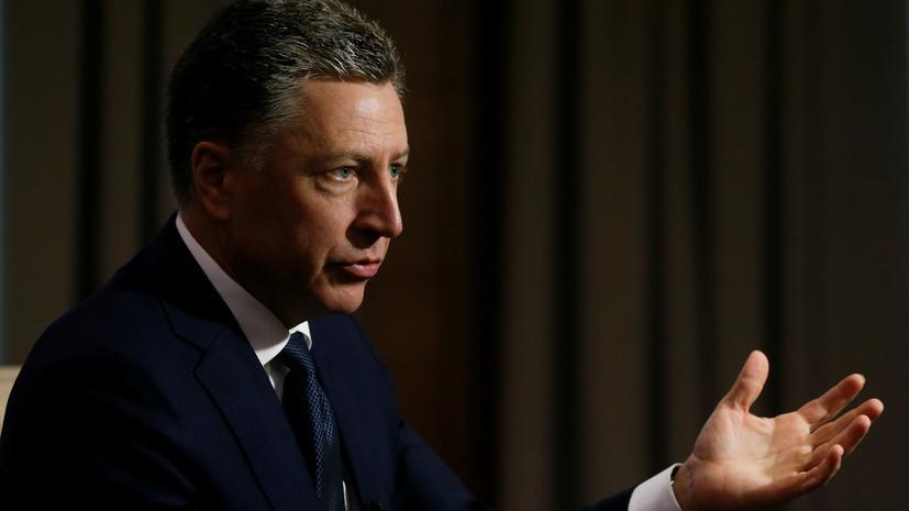 Волкер надеется, что военное положение на Украине не будет продлено