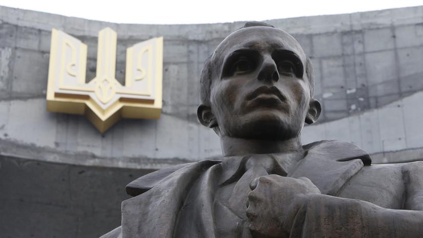 Эксперт прокомментировал утверждение дня рождения Бандеры праздником на Украине