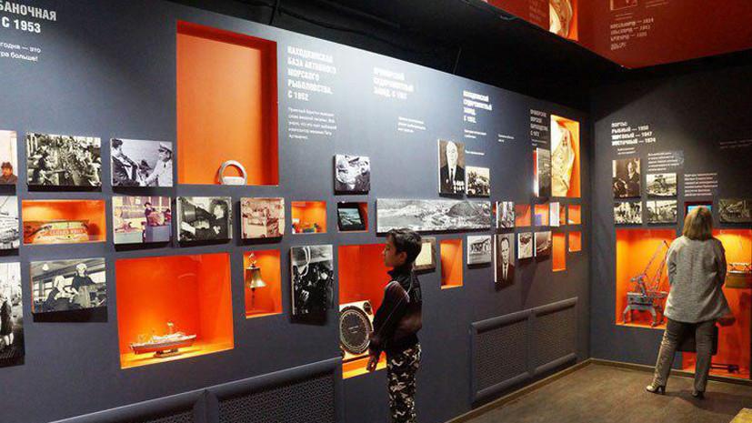 Музей из Приморья стал номинантом премии «Европейский музей года — 2019»