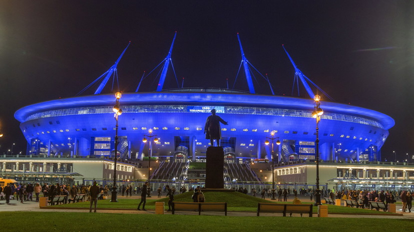 Алаев оценил шансы «Газпром Арены» принять финал Лиги чемпионов