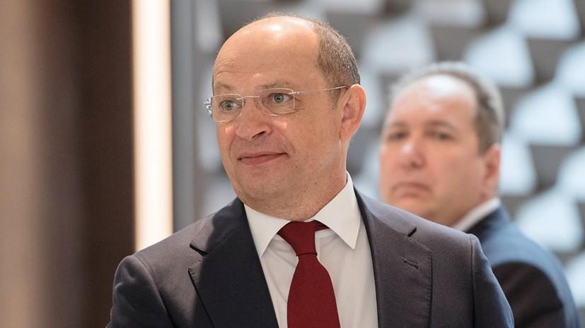 Прядкин рассказал о своих целях на посту исполняющего обязанности президента РФС