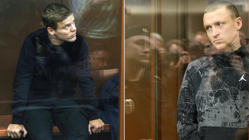 В ОНК рассказали об условиях содержания Мамаева и Кокорина в СИЗО