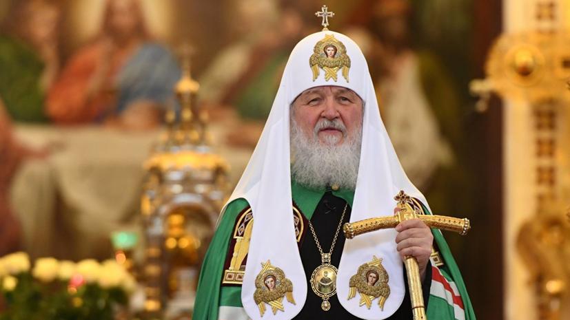 Патриарх Кирилл заявил, что украинские политики ведут верующих «к духовной погибели»