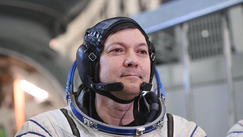 Кононенко стал командиром МКС