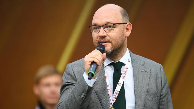 Геркус сообщил, кого он будет поддерживать на выборах президента РФС