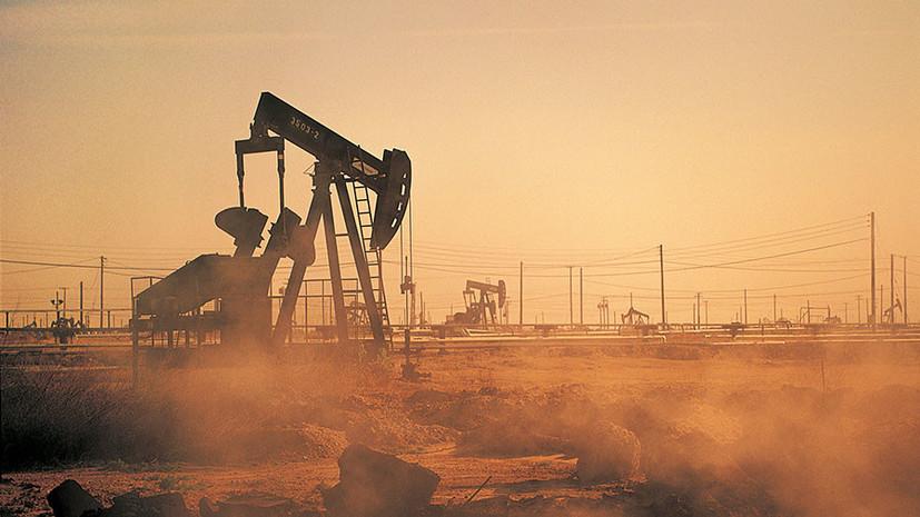 Предпраздничный обвал: с чем может быть связано снижение цен на нефть до годового минимума