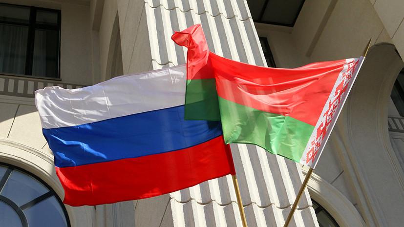 В Москве прошло первое совместное заседание деловых советов России и Белоруссии
