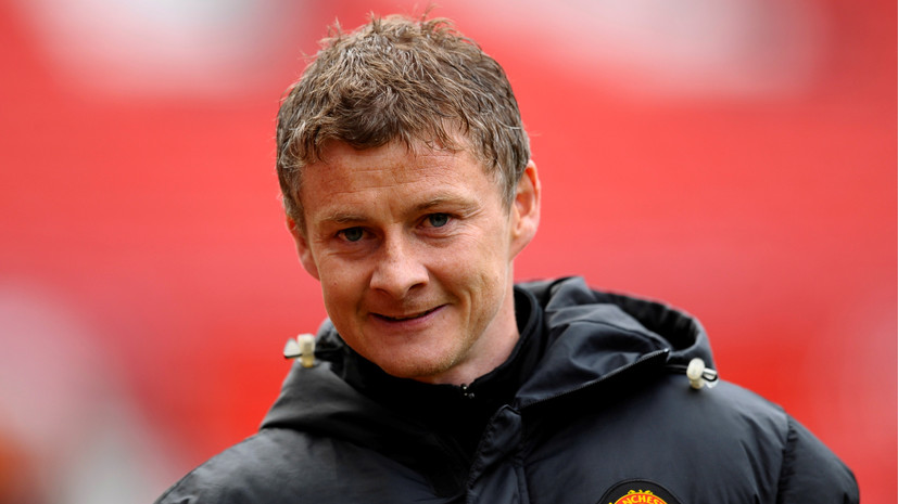 Вице-президент «Манчестер Юнайтед» заявил, что в клубе рады возвращению Сульшера
