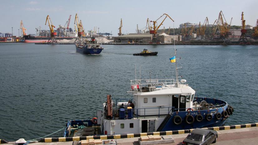 СМИ: Разведывательный корабль ВМС Британии зашёл в порт Одессы