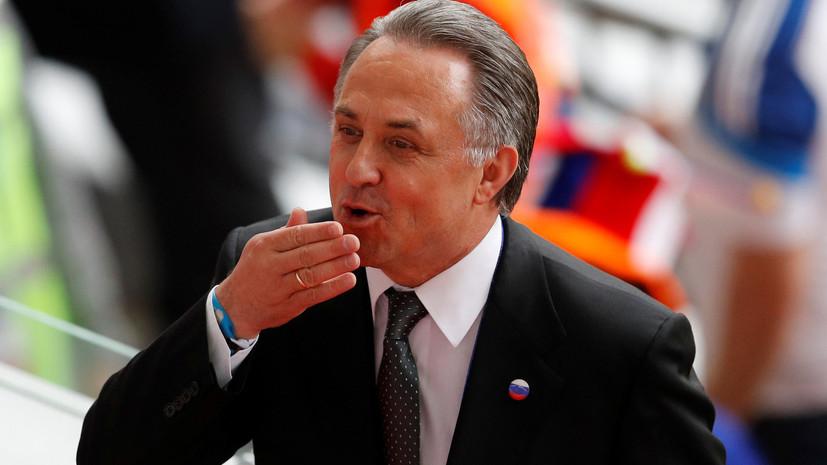 В Кремле положительно оценили работу Мутко на посту президента РФС
