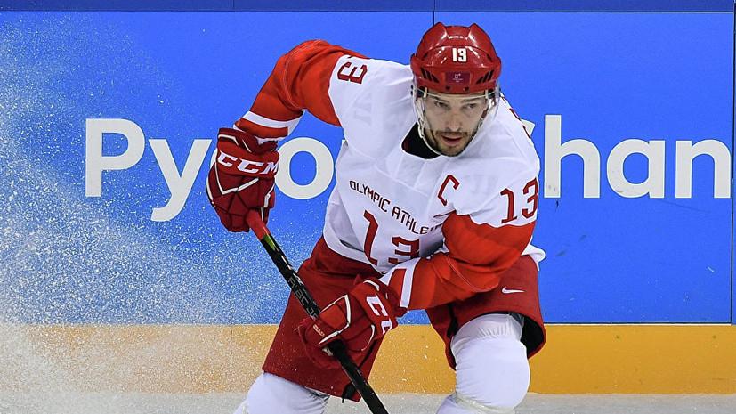 Дацюк считает, что размеры площадок в КХЛ нужно уменьшить