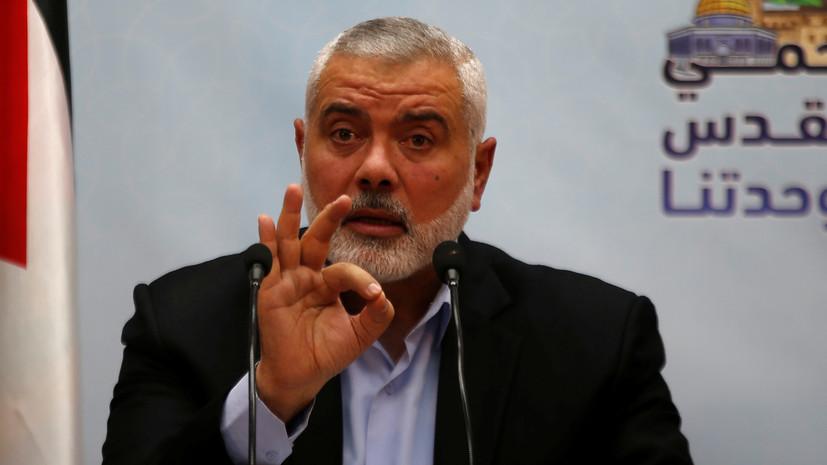Источник: лидер ХАМАС посетит Россию