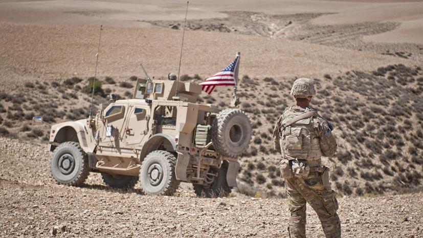 WSJ: США готовятся вывести силы из северо-восточной части Сирии