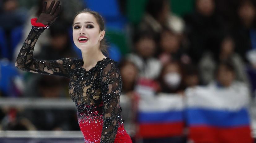 Загитова пропустила тренировку перед стартом чемпионата России по фигурному катанию