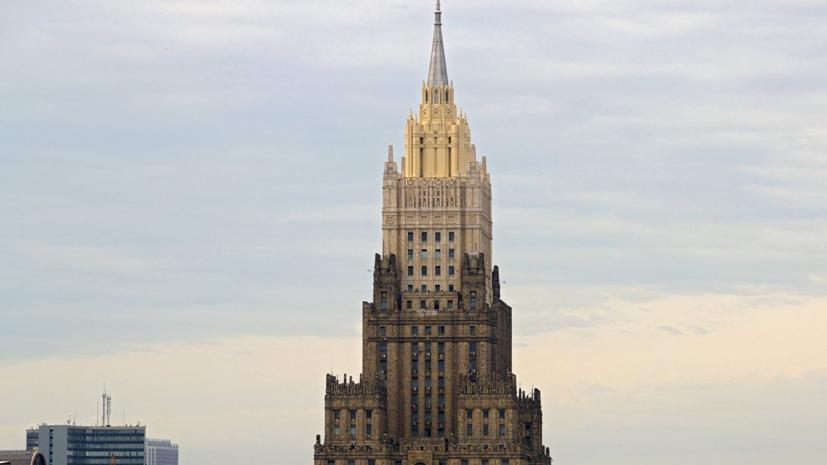 МИД раскритиковал планы ВМС Украины пройти через Керченский пролив