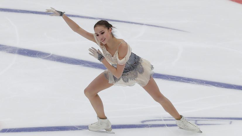 Загитова до сих пор не прилетела на чемпионат России по фигурному катанию